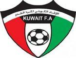 اتحاد الكرة: قلب نتيجة المبارة لصالح السالمية واعتباره فائزا على القادسية بنتيجة 3-0
