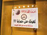 مقهى في بغداد يقدّم قهوة مجانية لزبائنه الحاصلين على لقاح كورونا