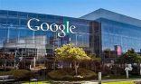 """""""غوغل"""" تطلق نظام إنذار بالهزات الأرضية للهواتف الذكية"""