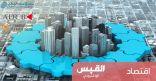 دمج بنك أبوظبي التجاري وبنك الاتحاد الوطني والهلال في الإمارات
