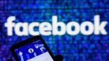 """""""فيسبوك"""" يحتفظ بخريطة مخفية لسجل مواقعك .. إليك كيفية العثور عليها"""