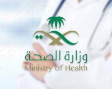 الصحة السعودية تعلن عن تسجيل 2994 حالة إصابة جديدة مؤكدة بفيروس كورونا