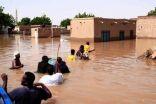 فيضانات عارمة تضرب السودان.. ومنسوب المياه الأعلى منذ 108 سنوات