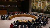 بريطانيا وفرنسا وألمانيا: إعفاء إيران من العقوبات الأممية مستمر بعد 20 سبتمبر