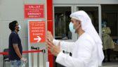 السعودية تعلن رصد 10 إصابات بسلالة كورونا المتحورة
