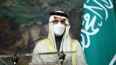 السعودية تعلن توقعاتها حول العلاقات مع إدارة بايدن