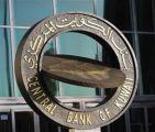 بنك الكويت المركزي يطلق الدورة الثانية من برنامج(قادة الأمن السيبراني)
