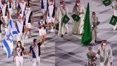 أول تعليق من السعودية تهاني القحطاني بعد خسارتها الساحقة أمام الإسرائيلية هيرشكو