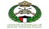 الحرس الوطني يختتم تمرين «Cpx نصر 17» بمشاركة 8 دول و13 جهة