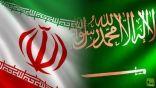 """""""أ ف ب"""": بوادر تحسن في العلاقات بين السعودية وإيران وإعلان قريب لإعادة فتح القنصليات في البلدين"""