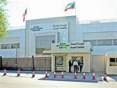 نزاهة تعلن إحالة قيادي في وزارة الصحة إلى النيابة العامة