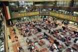 بورصة الكويت تنهي تعاملات اليوم على ارتفاع المؤشر العام 3ر45 نقطة