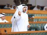 الكندري: يدعو الكويت اتخاذ أقصى الاجراءات الدبلوماسية الرادعة تجاه تصريح وزير خارجية الفلبين