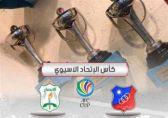 ملخص مباراة الكويت والأنصار في كأس الاتحاد الآسيوي