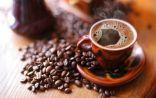 """كمية السعرات الحرارية """"السالبة"""" في القهوة تختلف بحسب طريقة شربها"""
