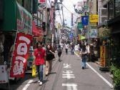 آخر ابتكارات اليابان.. خريطة لفضح الجيران الفضوليين والمزعجين