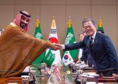 رئيس كوريا الجنوبية يعقد جلسة مباحثات موسعة مع ولي العهد السعودي