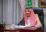 تفاصيل الأوامر الملكية السعودية الصادرة اليوم