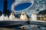 """ارتفاعه 77 متراً وبلا أعمدة.. محمد بن راشد يشهد وضع القطعة الأخيرة لواجهة """"متحف المستقبل"""""""