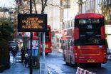 بريطانيا تؤكد إلغاء جميع قيود «كورونا» بعد 19 الجاري