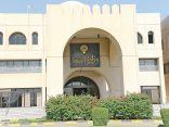 """""""الصحة """"تدرس ترخيص دواء سوتروفيماب للاستخدام الطارئ لعلاج كوفيد-19..        #الكويت.       #العبدلي_نيوز"""