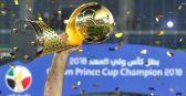 ملخص واهداف مباراة الكويت والقادسية في نهائي كأس ولي العهد