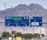"""السعودية.. تداول إزالة واستبدال عبارة """"للمسلمين فقط"""" على لوحات مرورية إلى المدينة المنورة"""