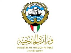 الخارجية: الكويت تدين وتستنكر التفجير الإرهابي الذي استهدف مسجدا في أفغانستان.        #الكويت.         #العبدلي_نيوز