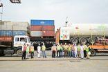سفينة مساعدات كويتية تصل ميناء مومباي في ضوء استمرار تدفق الأكسجين لسد العجز بالهند.        #العبدلي_نيوز