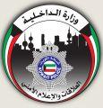 """""""الإعلام الأمني"""": تسجيل قضية تبادل بالضرب """"جنايات السرة"""" بحق أطراف مشاجرة طريق المغرب السريع التي تم تداولها على مواقع التواصل الاجتماعي.        #الكويت.    #العبدلي_نيوز"""