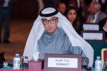 الكويت تدعو لبحث حماية حقوق الانسان في القدس والأراضي المحتلة.           #العبدلي_نيوز