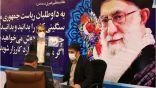 الانتخابات الرئاسية الإيرانية: روحاني يشكو من الرفض الجماعي لطلبات المرشحين.        #العبدلي_نيوز