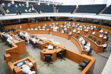 مجلس الأمة يمهل اللجنة الخارجية مدة أسبوعين للانتهاء من اقتراحات مناهضة التطبيع مع الكيان الصهيوني ونظر التعديلات للتصويت لاحقاً على القانون.       #العبدلي_نيوز