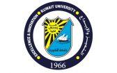 «الجامعة»: ملتقى «كوفيد 19 يغير طبيعة التعليم» يوصي بالاستعداد لاستقبال الطلبة وتطبيق المنهج المدمج.        #العبدلي_نيوز