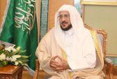 وزير الشؤون الإسلامية السعودي: مكبرات الصوت في المساجد ليست من الشرع.         #العبدلي_نيوز