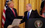 #البيت_الأبيض: خطة #ترامب تنص على دولة فلسطينية منزوعة السلاح