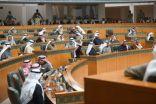 مجلس الأمة يرفض مقترحات قانون العفو الشامل