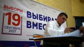 مفوضية الانتخابات الروسية تدين استهدافها بهجمات إلكترونية من دول أجنبية.         #العبدلي_نيوز