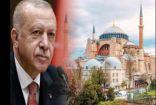 """محكمة تركية تلغي مرسوماً حكوميًا بتحويل """"آيا صوفيا"""" إلى متحف: مدون كمسجد"""