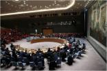 تصويت بمجلس الأمن على تمديد حظر الأسلحة لإيران