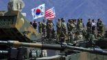 كوريا الجنوبية وأمريكا تؤجلان تدريبات عسكرية بسبب مخاوف كورونا