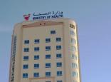 #البحرين: حالتا وفاة و405 إصابات بكورونا