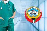 عاجل – الصحة: شفاء 718 من كورونا وإجمالي المتعافين يرتفع إلى 86.219.    #العبدلي_نيوز