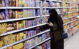 التضخم يقفز إلى 6.2% بالسعودية في أغسطس