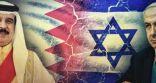 """ترامب يعلن التوصل إلى """"اتفاق سلام"""" بين """"إسرائيل"""" والبحرين"""