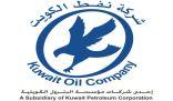 إجراء قرعة توزيع المقبولين بإعلان توظيف مؤسسة البترول المنشور بيوليو 2019.. غدًا