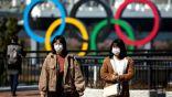 طوكيو تسجل 270 إصابة جديدة بفيروس كورونا