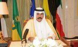 سمو نائب الأمير وولي العهد يعزي رئيس دولة الإمارات وحاكم أم القيوين بوفاة الشيخ علي بن حميد.    #العبدلي_نيوز