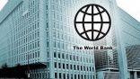 خبيرة بالبنك الدولي: تعافي الاقتصاد العالمي قد يستغرق 5 أعوام