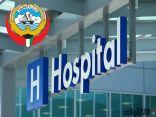 عاجل | شفاء  865 إصابة من كورونا خلال الـ 24 ساعة الماضية   – إجراء 5928 مسحة مخبرية.. و101 حالة في العناية المركزة      #العبدلي_نيوز